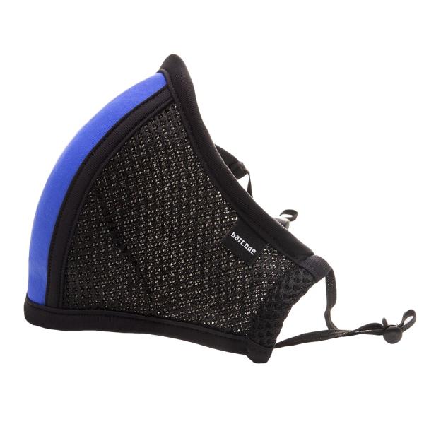 Masque Filtrant D12 LIEUTENANT SKYLE Noir et Bleu